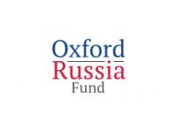 Оксфордский Российский Фонд