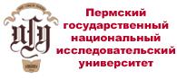 Пермский государственный университет